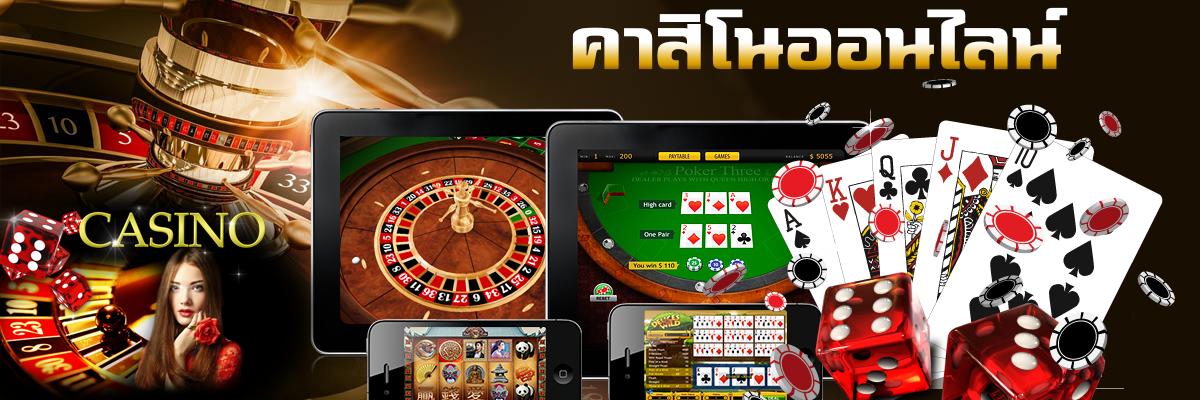 Image result for register online casino
